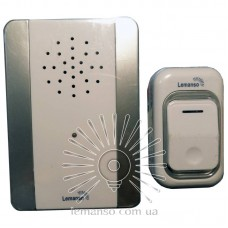 Звонок Lemanso 230V LDB17 белый с серым