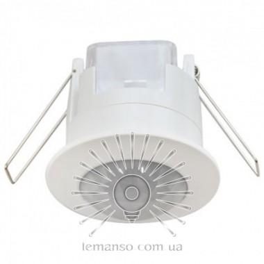 Датчик движения LEMANSO LM686 360° белый описание, отзывы, характеристики