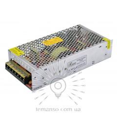 Блок питания металл LEMANSO для LED ленты 12V 150W / LM822 199x98x42mm