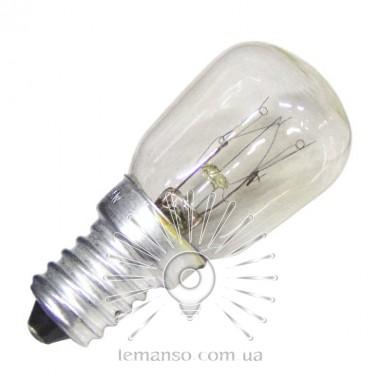 Лампа для холодильника 15Вт описание, отзывы, характеристики