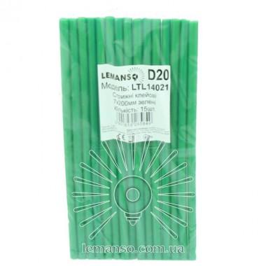 Стержни клеевые 15шт пачка (цена за пачку) Lemanso 7x200мм зелёные LTL14021 описание, отзывы, характеристики