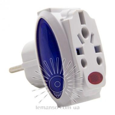 Перехідник - адаптер Lemanso туристичний білий + синій / LMA7302 - опис, характеристики, відгуки