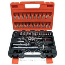 Tool Kit LEMANSO LTL10108