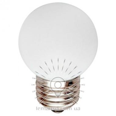 Лампа Lemanso св-ая G45 E27 1,2W белый 2700K шар / LM705 описание, отзывы, характеристики
