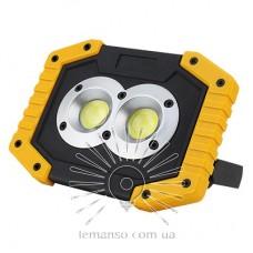 Прожектор LED 5W 2COB 420Lm 6500K IP44 LEMANSO жёлто-черний/ LMP82 (гар.180дн.)