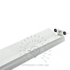 Металлический светильник для LED 2x18W 1200mm  Lemanso / LM996