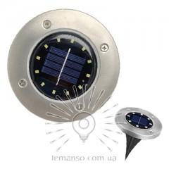 Светильник LED газон Lemanso 5W 15LM IP65 солн. батарея и акум./ CAB3410