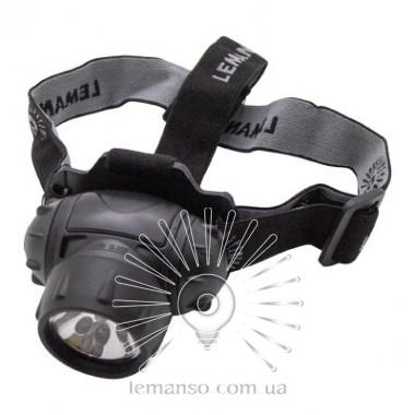 Фонарик LEMANSO 9 LED на голову / LMF42 пластик описание, отзывы, характеристики