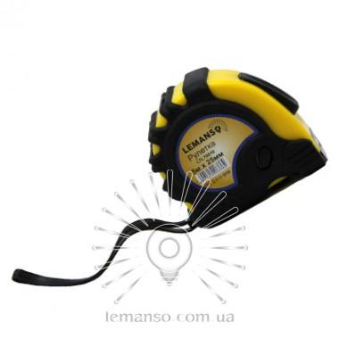 Рулетка LEMANSO 5м x 25мм LTL70010 жёлто-чёрная описание, отзывы, характеристики