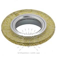 Спот Lemanso ST239 прозрачный MR16 + подсветка 3W 6000K с драйвером