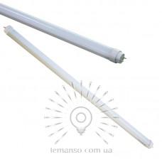 Лампа Lemanso LED T8 9W 800LM 175-265V 6500K / LM280