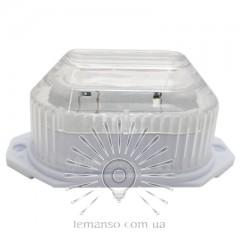 Стробоскоп Lemanso белый LR637
