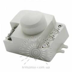 Микроволновый д/движения LEMANSO LM609 360° белый