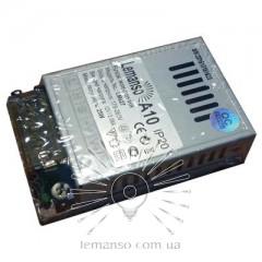 Блок питания металл LEMANSO для LED ленты 12V 25W / LM827 78*48*20mm