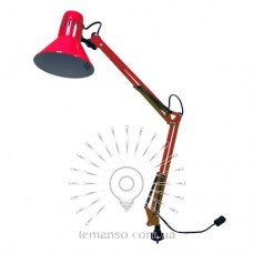 Table lamp Lemanso 60W E27 LMN093 red