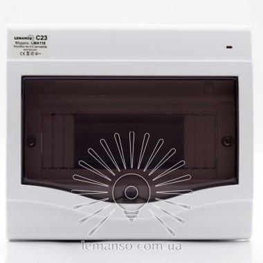 Коробка под 5-8 автоматов LEMANSO внутренняя, ABS LED индикатор / LMA1 описание, отзывы, характеристики