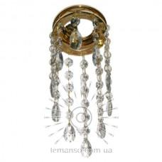 Спот Lemanso CD1211 золото - хрустальные подвески MR16