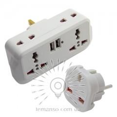 Переходник - адаптер Lemanso с индикатором, 2+2 гнезда, 2USB 2.1A / LMA7306