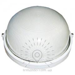 Свет-к LEMANSO круг метал. 60W без реш. BL-1301 белый