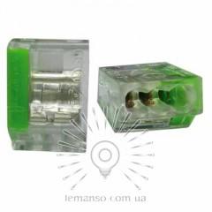 Клемма соединительная (3-я) Lemanso / LMA304