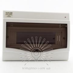 Коробка под 9-12 автоматов LEMANSO накладная, ABS, индикатор / LMA119