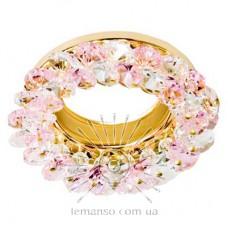 Спот Lemanso CD4141 розовый-золото / ST141