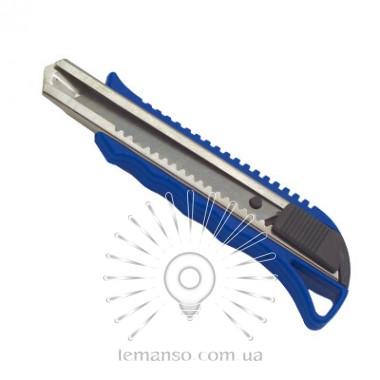 Нож LEMANSO LTL80009 синий описание, отзывы, характеристики
