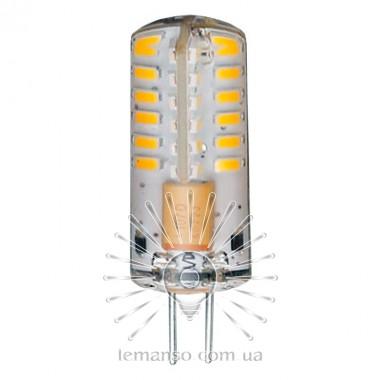 Лампа Lemanso LED G4 48LED 2,5W 150LM 4500K 12V силикон / LM350 описание, отзывы, характеристики