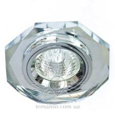 Спот Lemanso ST124 прозрачный-хром G5.3