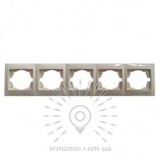 Рамка 5-я LEMANSO Сакура крем вертикальная LMR1135
