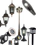 Светильники уличные в Интернет магазине электротоваров:  Цвет - Чёрный