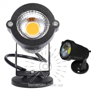 Светильник LED садовый Lemanso COB 7W 630LM 85-265V 6500K IP65 / LM19 описание, отзывы, характеристики