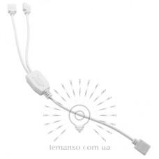 Три гнізда з'єднувач, - розгалужувач для LED RGB Lemanso 4pin, провід 15см+15см / LMA9415