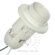Патрон LEMANSO Е14 пластиковый / резьба+кольцо / провода 15 см/LM102
