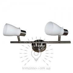 Спот Lemanso ST143-2 двойной E14 / 9W матовый хром