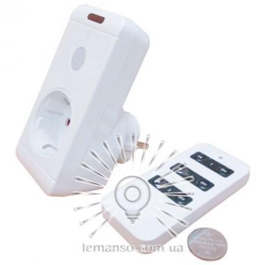 Одинарная дистанционная розетка с пультом Lemanso LM682 описание, отзывы, характеристики