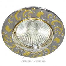 Спот Lemanso DL2005 титан-золото MR16