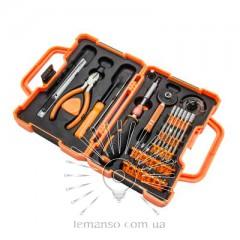 Набор инструментов LEMANSO LTL10030