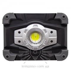 Прожектор LED 20W COB 600Lm 6500K IP65 LEMANSO серо-черный/ LMP88 с USB и аккум. (гар.180дн.)