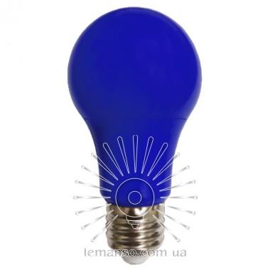 Лампа Lemanso св-ая 7W A60 E27 175-265V голубая / LM3086 описание, отзывы, характеристики