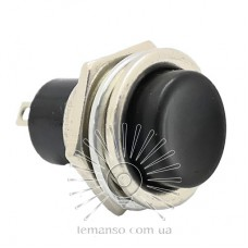 Кнопка Lemanso LSW15 круглая чёрная металл ON-(OFF) / DS-212C