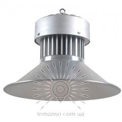 Светильник LED подвесной Lemanso 1LED 50W 6500K / CAB70-50