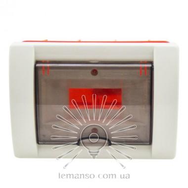 Коробка под 2 автоматы LEMANSO внутренняя, ABS / LMA121 описание, отзывы, характеристики