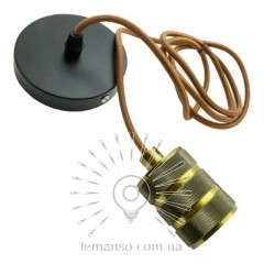 Подвес металлический Lemanso 100*20мм + E27 ант.золото-черный 1.5м / LMA3222 для LED ламп