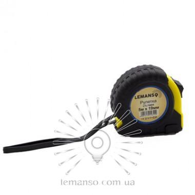 Рулетка LEMANSO 5м x 19мм LTL70004 жёлто-чёрная описание, отзывы, характеристики