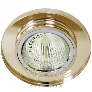 Spotlight Lemanso ST150 tea-chrome GU5.3 - description, characteristics, reviews