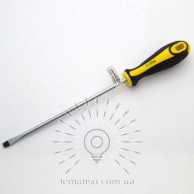 Отвертка плоская LEMANSO 6x200 LTL30010 желто-чёрная описание, отзывы, характеристики