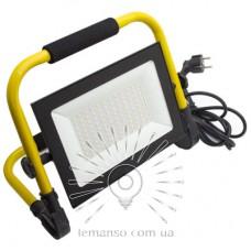 Прожектор LED 100w 6500K IP65 5600LM LEMANSO чёрный +подставка (жёлтая) +провод (1,5м) / LMP98-100