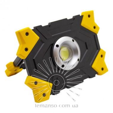 Прожектор LED 5W COB 470Lm 6500K IP44 LEMANSO жёлто-черний/ LMP83  (гар.180дн.) описание, отзывы, характеристики