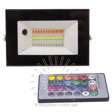 Прожектор LED 30w RGB+пульт IP65 LEMANSO чёрный / LMP76-30 RGB описание, отзывы, характеристики